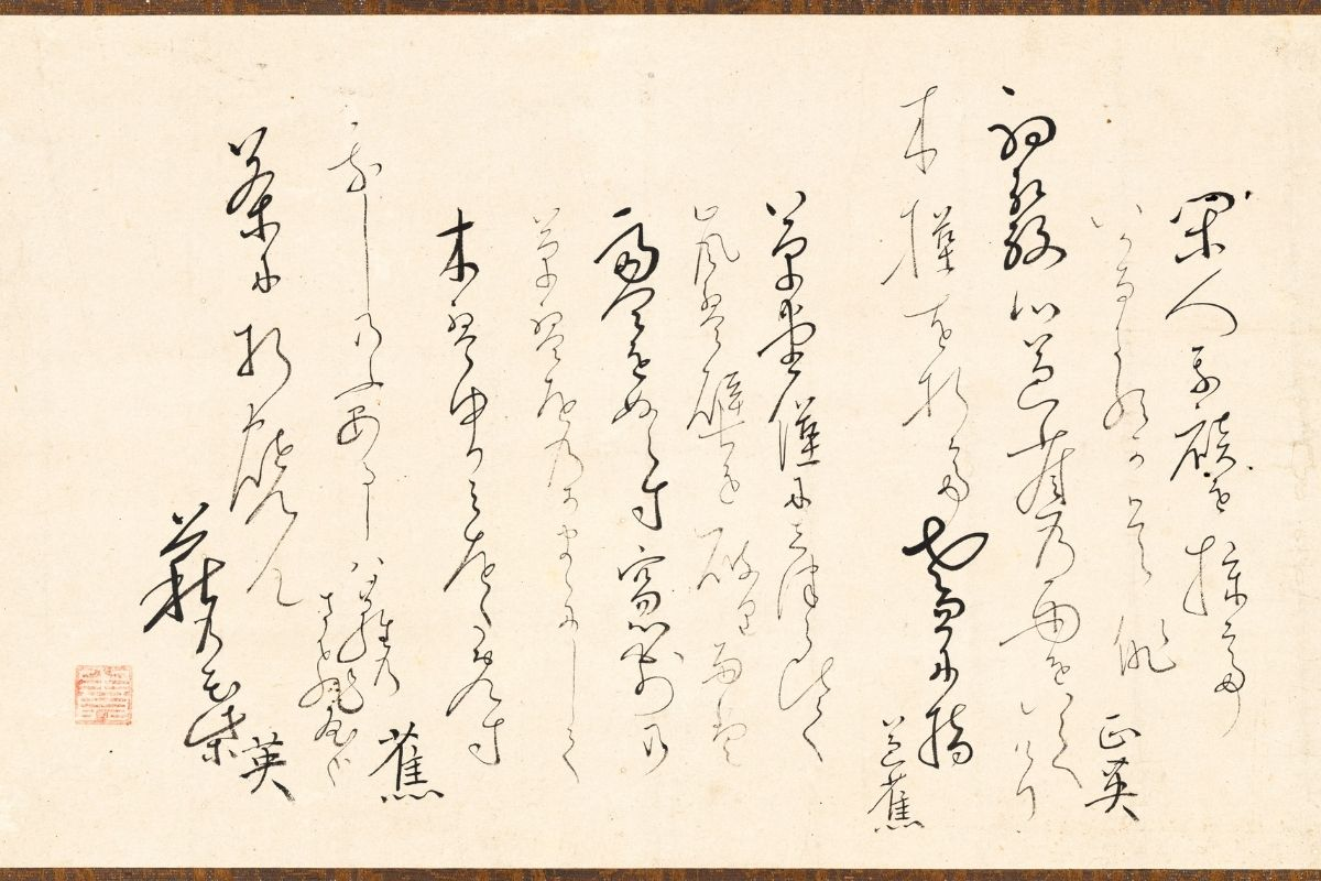 poetry-cho-tre-lop-5